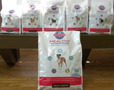 Healthy Advantage:  The finest Science Diet Hill's Pet Foods has ever made.